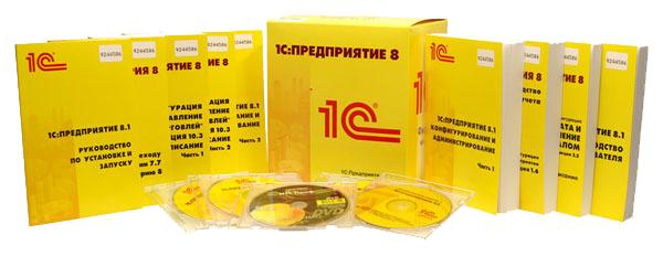 1с обслуживание пушкино установка 1с предприятие 8.2 sql